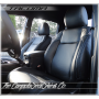 Toyota Tacoma Custom Black Leather Seats Installed Photo