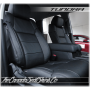 2014 - 2020 Toyota Tundra Katzkin Dealer Pak Leather Seats Installed